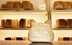 ねこ型のキュートな食パン