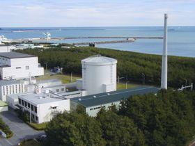 茨城県東海村の日本原子力研究開発機構の原子炉安全性研究炉(同機構提供)