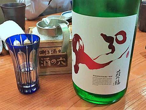 【4016】萩の鶴 R30 特別純米(はぎのつる)【宮城県】