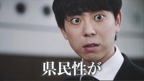 愛媛県が制作した動画「愛媛県まじめ会議」の一場面