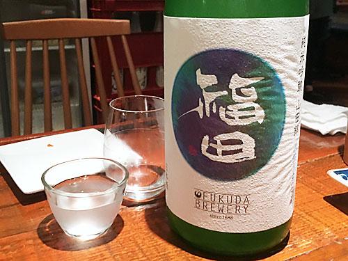 日本酒ナビゲーター of ~世界のお酒が ...