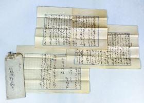 新たに見つかった萩原朔太郎の書簡