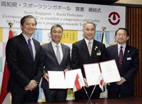 覚書を締結したシンガポールのトォ・ブン・イ氏=左から2人目=と、県の門田登志和・文化生活スポーツ部長=同3人目=ら(県庁)
