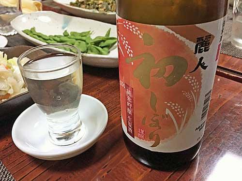 長野県諏訪市 麗人酒造