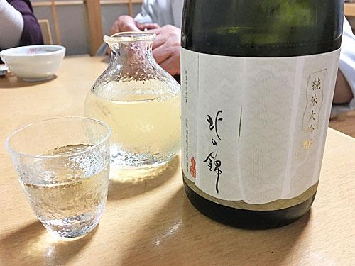 北海道夕張郡栗山町 小林酒造