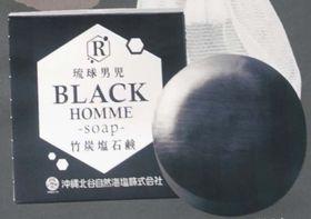 ナンポーと沖縄北谷自然海塩が開発した「琉球男児石鹸」