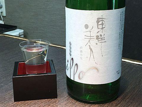 山口県萩市 澄川酒造場