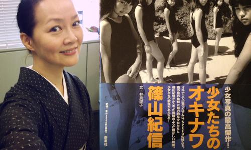 人間国宝による奄美の大島紬 既に女優の眼差しを放つ11歳の満島ひかり