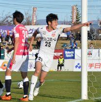 グルージャ盛岡-C大阪U-23 後半36分、勝ち越しゴールを決めて喜ぶFW谷口海斗(25)=盛岡市・いわぎんスタジアム