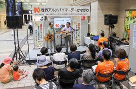 楽しいトークと、歌と演奏を披露した認知症当事者と支援者のフォークデュオ「ヒデ2」=横浜市西区、新都市プラザ