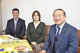 来社した(右から)尾形社長、矢内さん、薄支店長