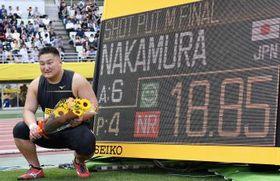 男子砲丸投げで18メートル85の日本新記録を樹立した中村太地=ヤンマースタジアム長居