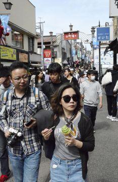 鎌倉市が食べ歩き自粛条例