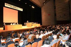 受動喫煙防止に向けた県条例の制定を目指して開かれた決起大会