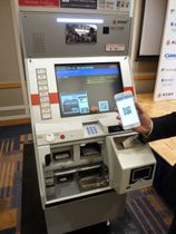 東京急行電鉄などが開発を進める、銀行預金を引き出せる券売機=13日午後、東京都渋谷区