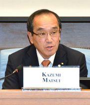 14日、ローマのイタリア議会内で演説する広島市の松井一実市長(共同)