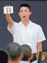 番号札を読み上げる鶴見丘の杉安渉主将=県教育会館