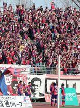 昨季のホーム開幕戦で声援を送るファジアーノ岡山サポーター=昨年3月4日、シティライトスタジアム