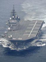 海上自衛隊の護衛艦「いずも」=2017年