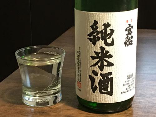 山口県萩市 中村酒造