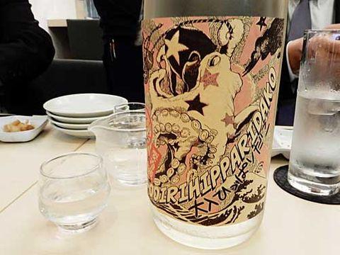 【3812】大入ひっぱりだこ 純米吟醸 無濾過生(おおいり)【滋賀県】