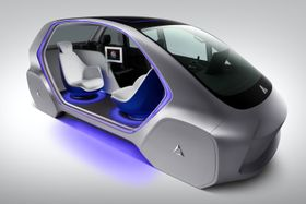 アイシン精機が米家電見本市「CES」で公開する試作車「アイ・モビリティー・タイプC」