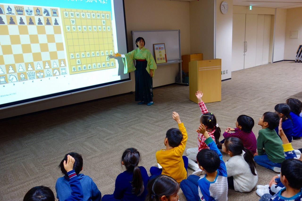 大教室のスクリーンで将棋の授業