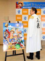 アニメの登場人物の衣装を着てポーズを取る上地市長=横須賀市役所