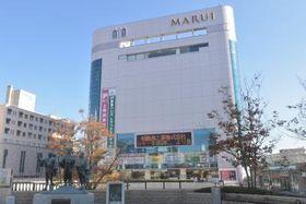 核テナント「丸井水戸店」の撤退が決まった再開発ビル「マイム」=水戸市宮町