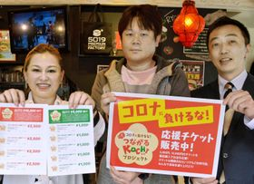 「みんなで協力して不安を乗り越えたい」と話す林幹郎さん(中央)ら=高知市内