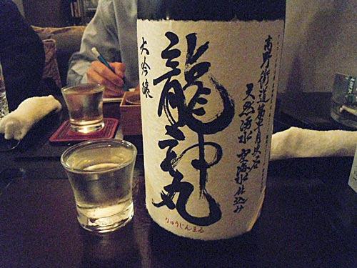 和歌山県有田郡有田川町 高垣酒造