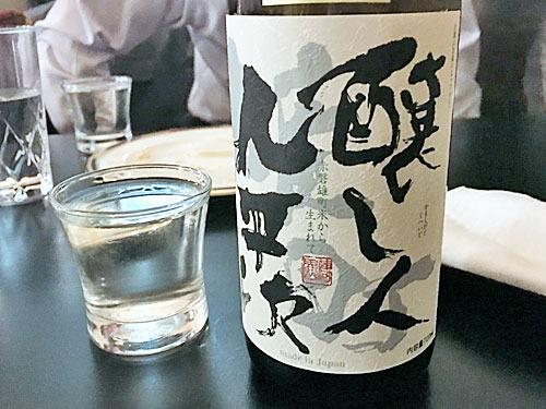 愛知県名古屋市 萬乗醸造