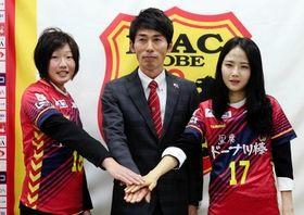 新シーズンに向けて意気込む鈴木俊新監督(中央)と羽座妃粋(左)、李玟雅=神戸レディースフットボールセンター