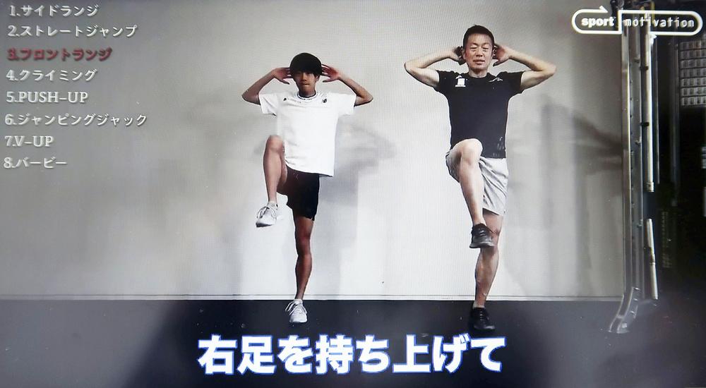 「ユーチューブ」で公開している神野大地さん(左)のトレーニング動画