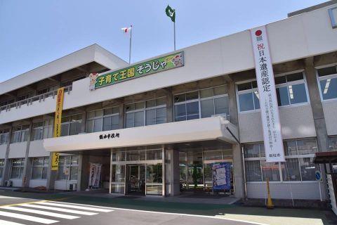 【岡山県総社市】桃太郎伝説 日本遺産に認定