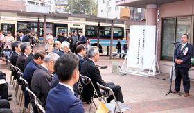 市営バスの運行終了式=佐世保市、バス待合所横広場