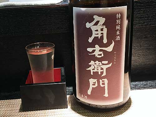 秋田県湯沢市 木村酒造