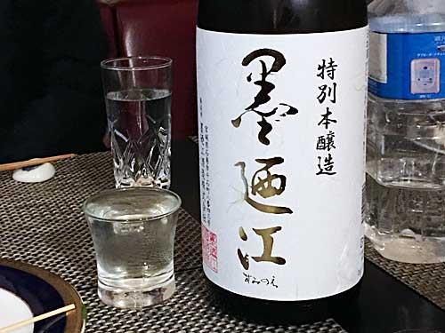 宮城県石巻市 墨廼江酒造