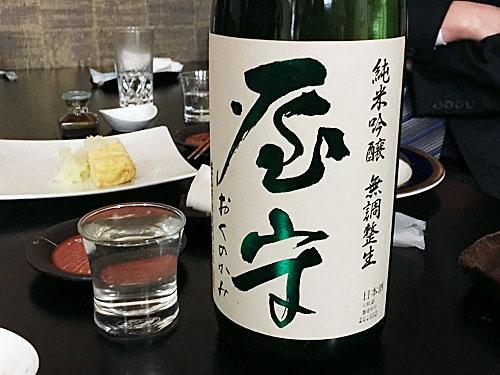 東京都東村山市 豊島屋酒造