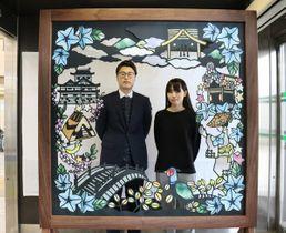 婚姻、出生、転入届の来聴者向けに設置された記念撮影用のボード(福知山市内記・市役所)