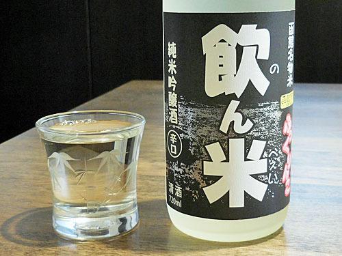 北海道小樽市 曲イ田中酒造