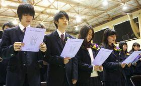 卒業式で最後の「スクールソング」を歌う生徒たち(1日、京都市上京区・鴨沂高)