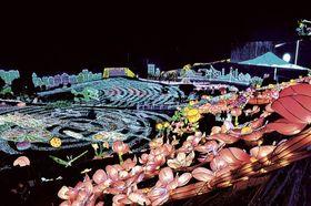 鮮やかな立体イルミネーションが園内を彩る「グランイルミ」第5弾=伊東市富戸の伊豆ぐらんぱる公園