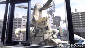 4K・VR徳島映画祭で上映される「ウルトラマンゼロVR」(県提供)