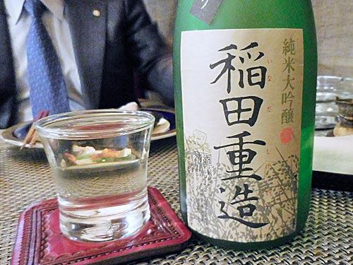 福岡県古賀市 翁酒造