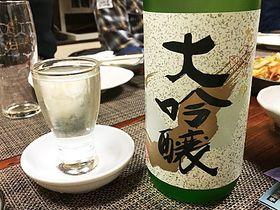 福岡県宗像市 勝屋酒造