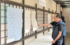 展示する全国各地の手すき和紙を確認するスタッフ