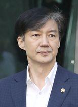 韓国のチョ・グク前法相(聯合=共同)