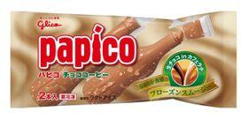 来年3月から値上げされる江崎グリコの「パピコ」