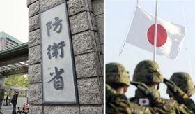 左は東京・市谷の防衛省正門ゲート 右はイラク南部サマワで、陸上自衛隊の仮宿営地に掲げられる日の丸に敬礼する隊員=2004年2月(共同)